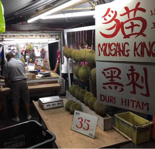 durians in penang
