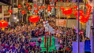 Miao Hui Penang CNY Celebration 2020
