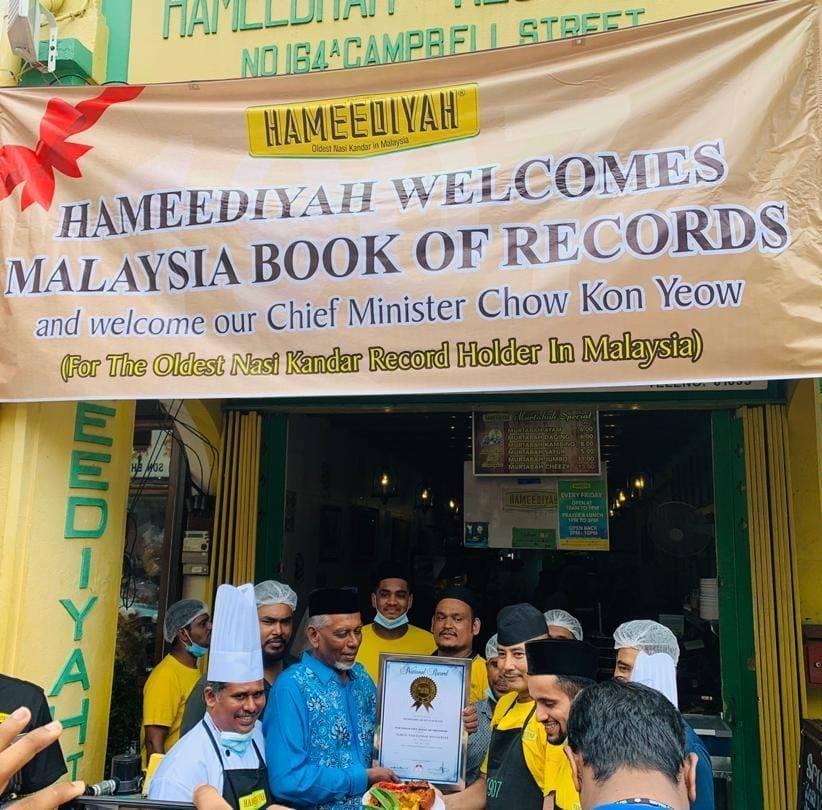 Hameediyah Oldest Nasi Kandar in Malaysia