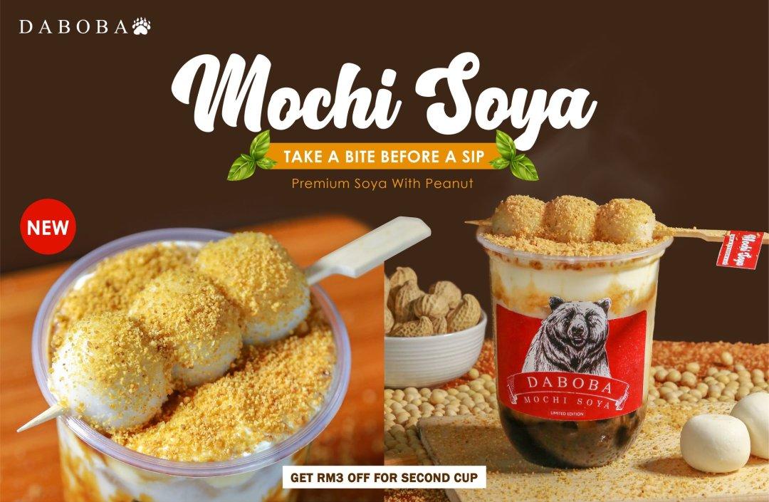 daboba mochi soya