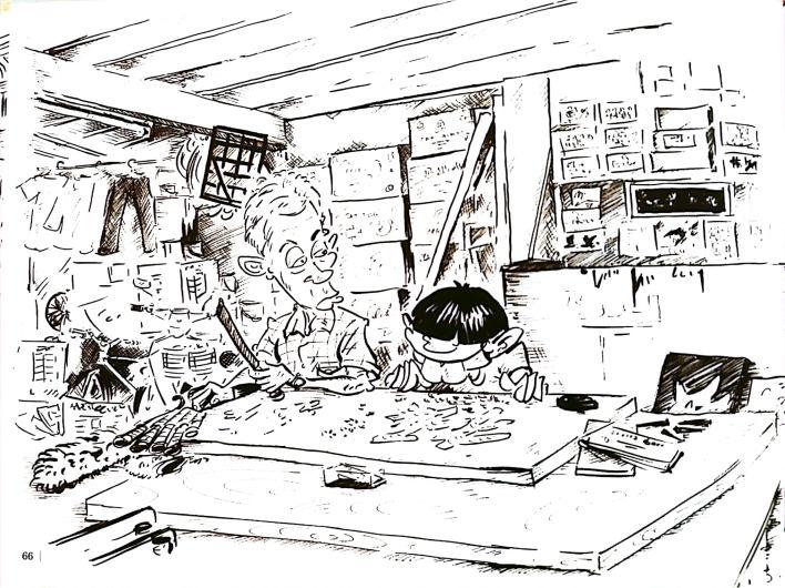 Penang caricature