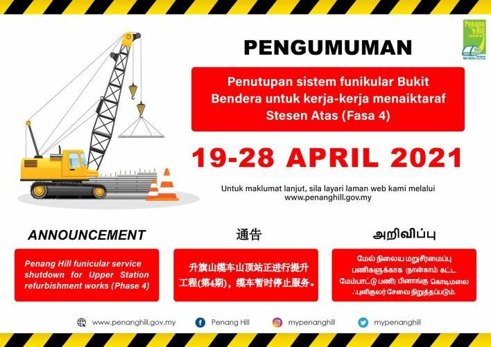 Penang Funicular Train Shut Down