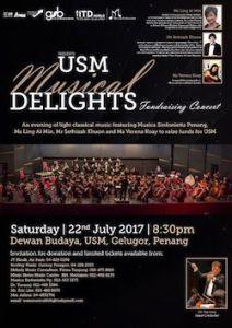 USM Concert