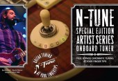 N-Tune Special Edition Artist Series Onboard Tuner penarth music centre