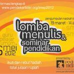 lmsp2012