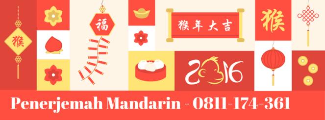 penerjemah bahasa mandarin