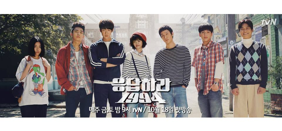 Reply 1994 Answer Me