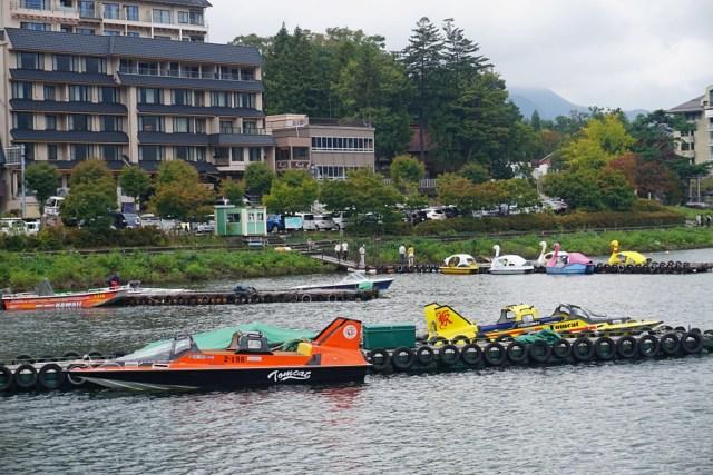 lakeside town japan