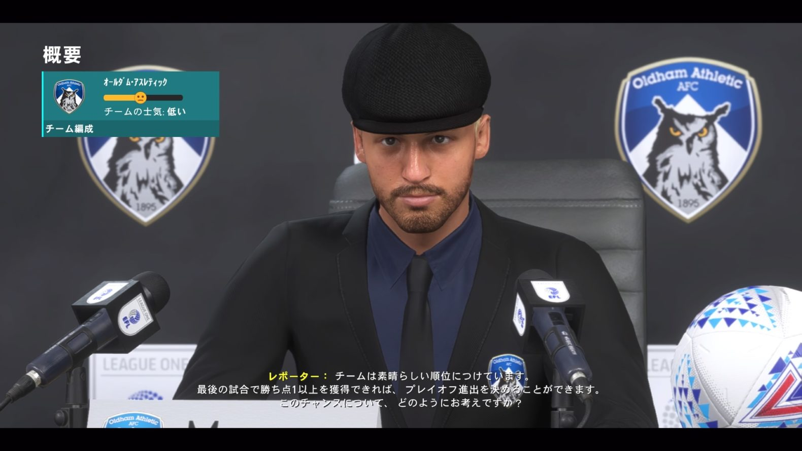 キャリア おすすめ fifa20 チーム モード