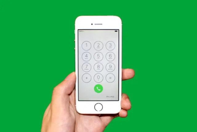 ペンギンモバイル格安SIM!iphone使えますよ~