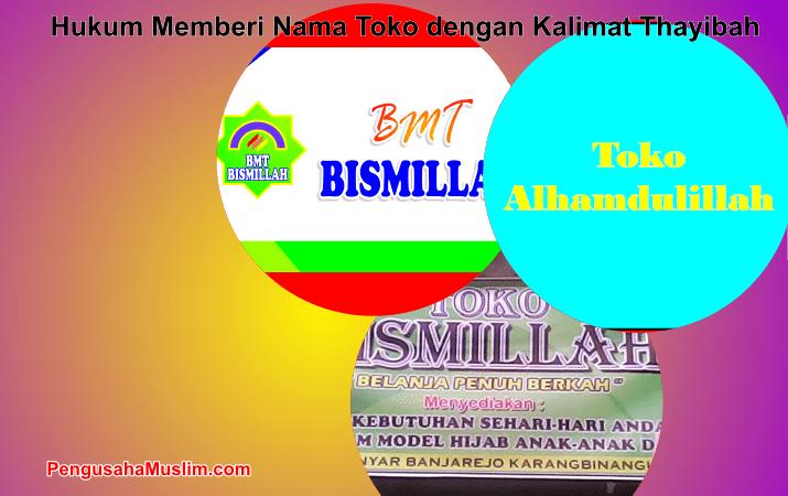 memberi nama toko dalam islam
