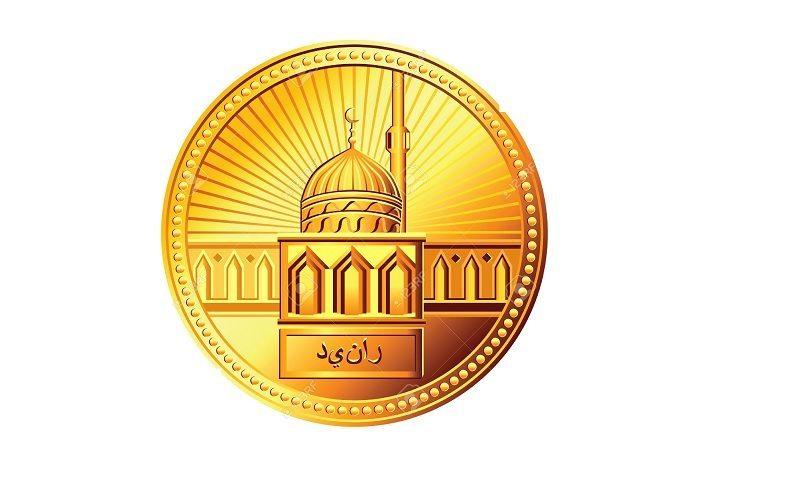 dinar