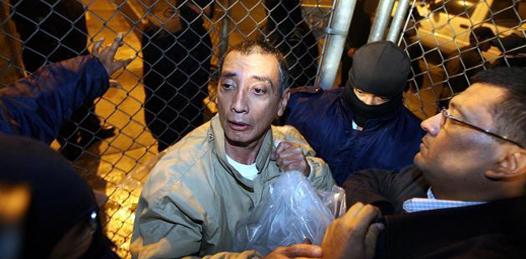 """""""El Chueco"""" es extraditado"""