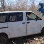 Elementos de la Policía Estatal Preventiva, adscritos a la Unidad de Reacción Inmediata, lograron la recuperación de un vehículo con reporte de robo.