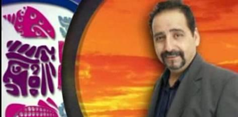 """Héctor Gerardo Nolasco Soria se ha hecho acreedor de """"premio al mérito Ecológico 2011"""" otorgado por el Gobierno Federal."""