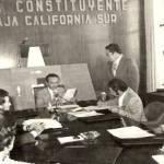 El día de hoy, 8 de octubre, se celebran 37 años de la conformación de Baja California Sur (BCS) como Estado Libre y Soberano. Junto con Quintana Roo, conformado como Estado también en 1974, nuestra entidad es la más joven del país.