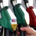 En lo que va del año, el precio de la gasolina Magna acumula un incremento de 80 centavos comparado con los 8.76 pesos que costaba al 31 de diciembre de 2010, mientras que la Premium subió 40 centavos respecto a los 10.10 pesos del cierre del año pasado.