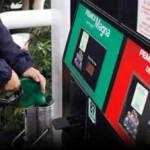 Las fracciones de PAN y PRI en el Senado se manifestaron en favor de mantener el incremento mensual al precio de las gasolinas, que este jueves ratificaron los diputados al aprobar la Ley de Ingresos de la Federación 2012.