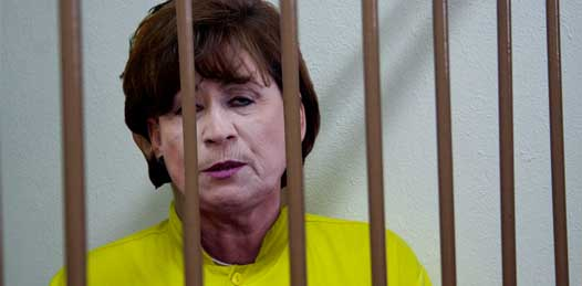 Dictan Auto de Formal Prisión en contra de Rosa Delia
