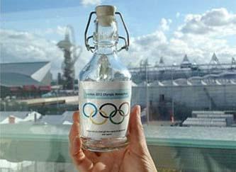 """No fue a las olimpiadas? Pues compre """"aire embotellado"""" de Londres"""