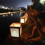 En un evento en el cual participaron supervivientes de la tragedia y familiares de las víctimas, en el Parque de la Paz.
