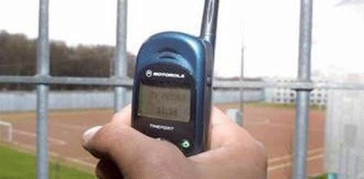 10 mdp costará el inhibidor de señal celular en el CERESO paceño