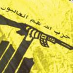 Hezbolá