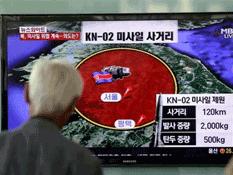 Lanza Norcorea quinto misil