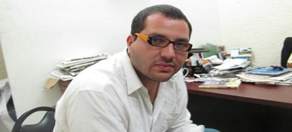 Christopher Alexter Amador Cervantes
