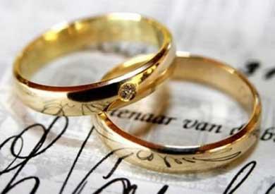 Celebrará el DIF matrimonios colectivos