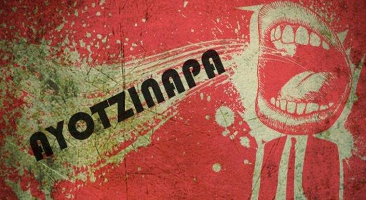 Convocan a marcha por Ayotzinapa