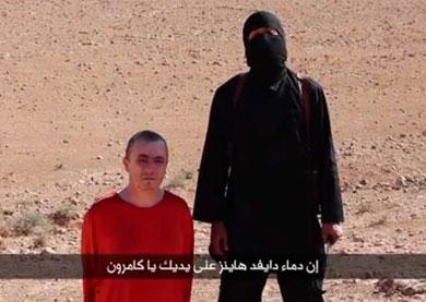 Decapita ISIS a otro rehén británico