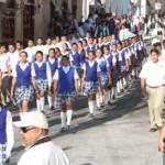 Aniversario del inicio de la Independencia Nacional.
