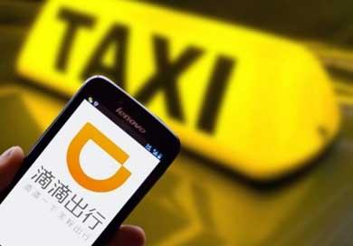 Planea llegar a México el Uber chino