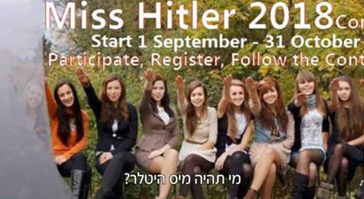 No gustó el concurso Miss Hitler