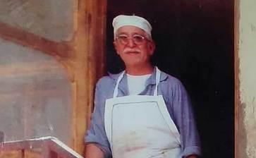 Descanse en paz El Bachicha