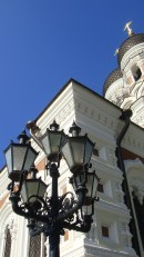 Alexander Nevsky Cathedral, by Penne Cole