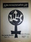 Genesis 2 issue on The Jewish Woman, 1971