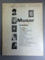 """Hillel Goldberg, Musar anthology, Inscribed on cover: """"Havurah Copy"""", 1972"""