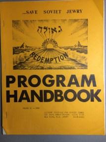 SSSJ Handbook, 1966