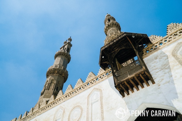 Al-Azhar Mosque in Cairo