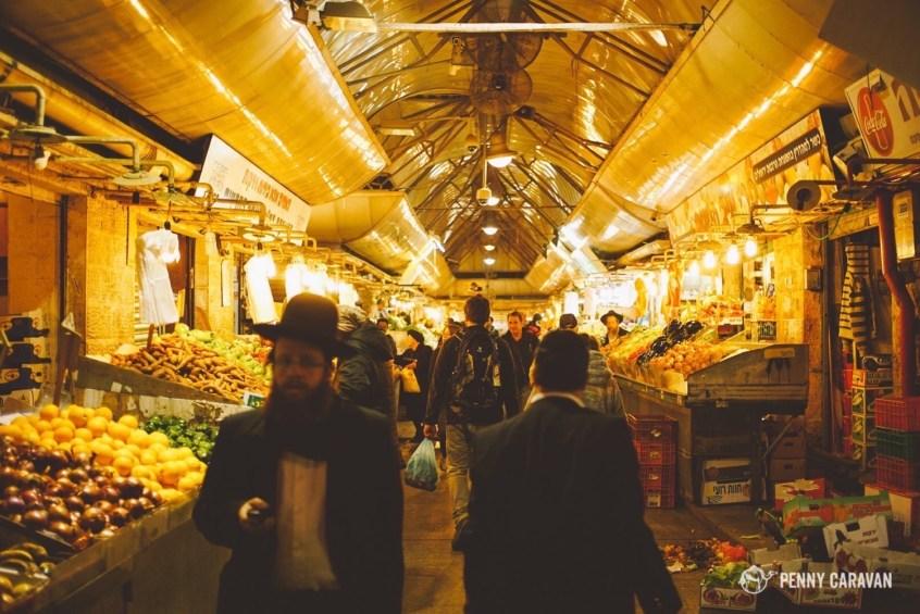 The Machane Yehuda market.