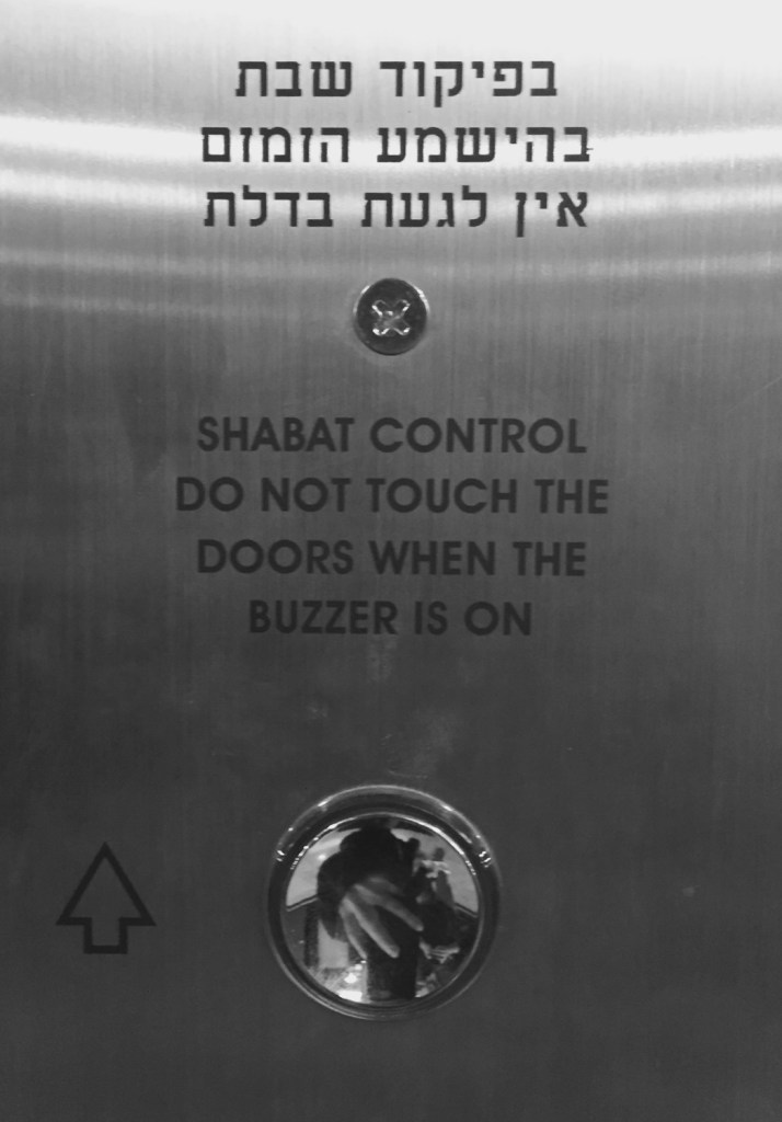Shabbat elevators automatically stop on every floor so no one has to push any buttons.