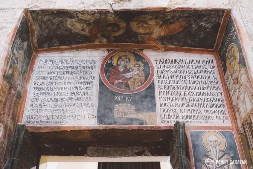 Georgian script on the left.