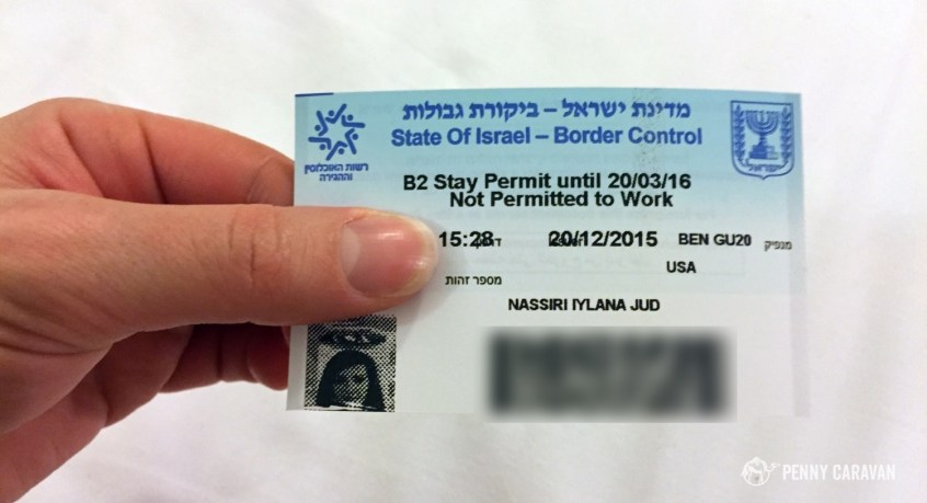 Israel: Getting In and Out