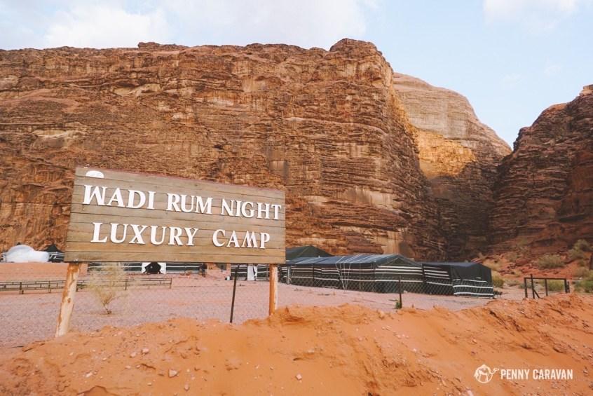 Located in the vast expanse of the Wadi Rum Desert.