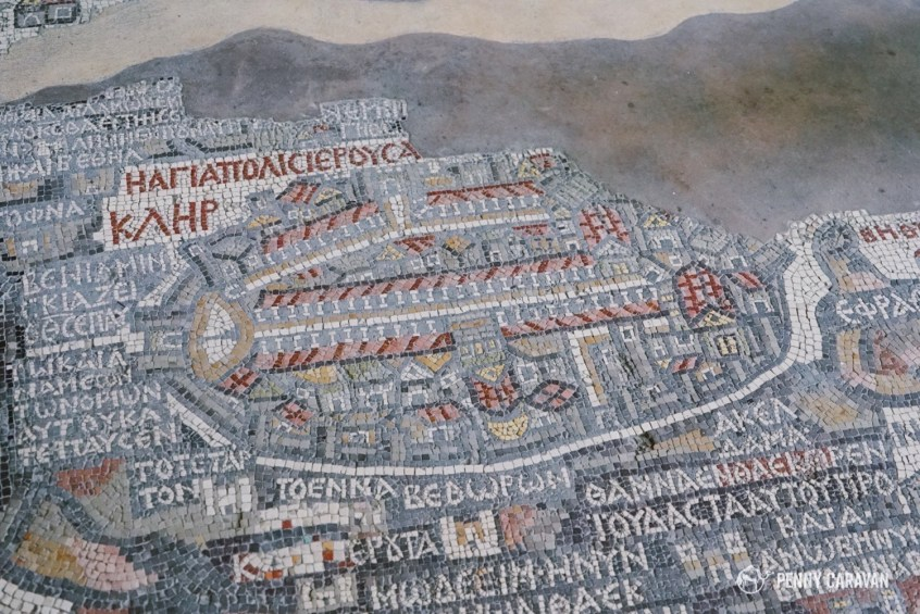 Jerusalem represented on the mosaic map.