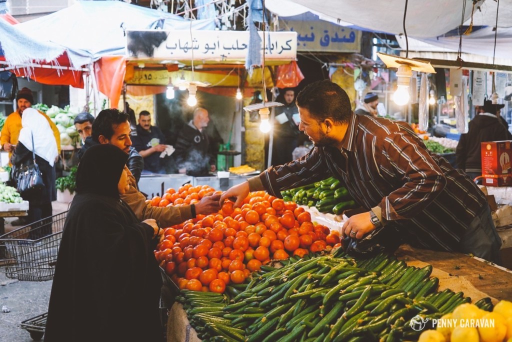 Vegetable souq