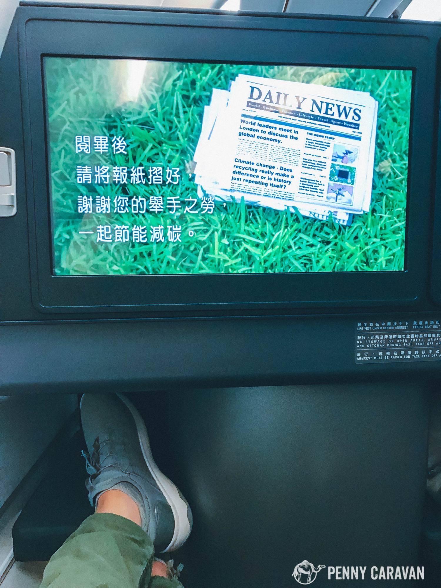 Eva Air Taipei to Houston-18