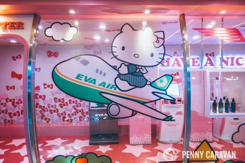 Eva Air Taipei to Houston-20